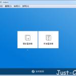 Bandizip 7.10 免安裝中文版 – 輕巧、快速、免費的壓縮軟體
