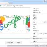 Chromium 73.0.3678.0 Dev 免安裝中文開發人員版 – Google 瀏覽器原始碼開發版