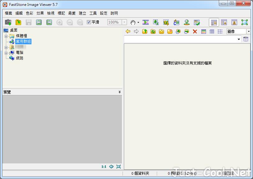 FastStone Image Viewer 7.5 免安裝中文版 – 圖片批次轉檔、更名,圖片影像瀏覽器