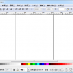 Inkscape 1.0.1 / 0.92.5 免安裝中文版 – 免費的專業向量繪圖軟體