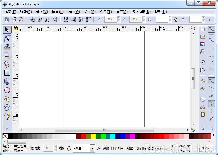Inkscape 1.0.2 / 0.92.5 免安裝中文版 – 免費的專業向量繪圖軟體