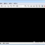 IrfanView 4.56 免安裝中文版 – 多功能、輕量化圖片影像瀏覽工具