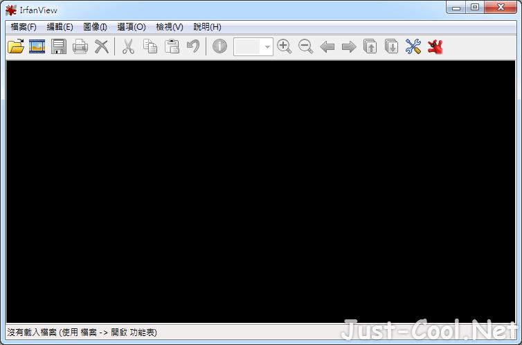 IrfanView 4.58 免安裝中文版 – 多功能、輕量化圖片影像瀏覽工具