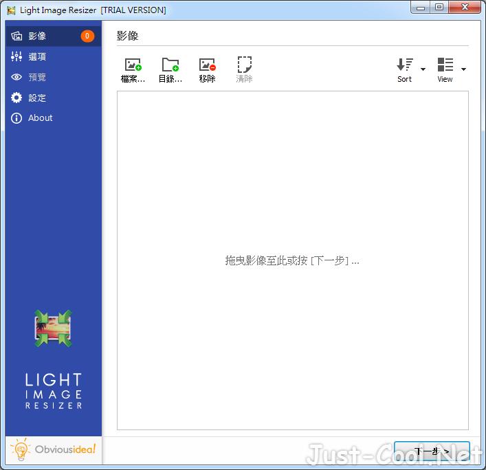 Light Image Resizer 5.1.4.1 免安裝中文版 – 圖片批次縮圖、轉檔、浮水印工具