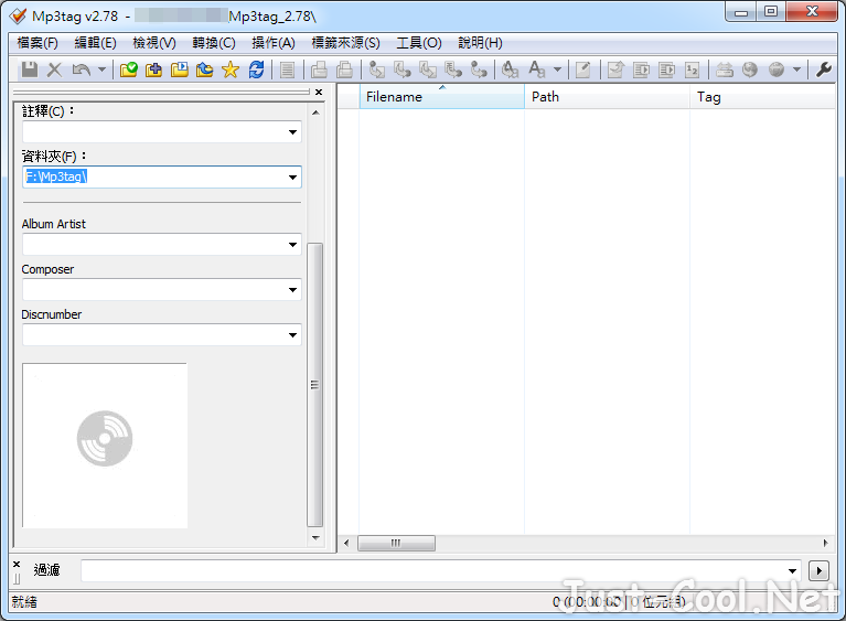 Mp3tag 3.04a 免安裝中文版 – MP3 音樂檔案標籤編輯、加入音樂專輯封面