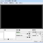 OBS Studio(Open Broadcaster Software)26.0.2 免安裝中文版 – 免費線上實況直播軟體