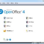 Apache OpenOffice 4.1.10 免安裝正體中文版 – 免費的 Office 文書處理軟體