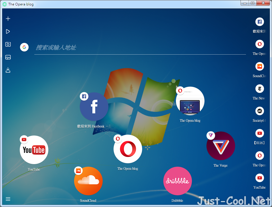 Opera Neon 1.0.2531.0 免安裝中文版 – 未來概念電腦網頁瀏覽器