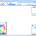 Paint.NET 4.2.14 免安裝中文版 – 免費繪圖相片編輯工具,取代小畫家、Photoshop