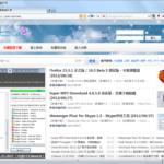 Sleipnir 6.3.7.4000 / 4.6.7.4000 免安裝中文版 – 日本出品、神馬網頁瀏覽器