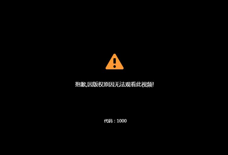 Unblock Youku 瀏覽器擴充功能套件 – 解除中國影音網站的地區版權播放限制