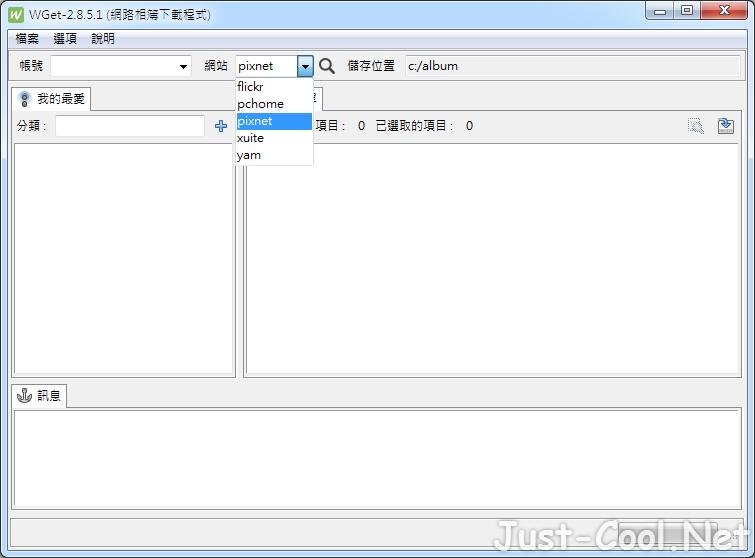 WGet 2.8.6 免安裝中文版 – Flickr、PChome、Pixnet、Xuite、Yam 網路相簿圖片下載器