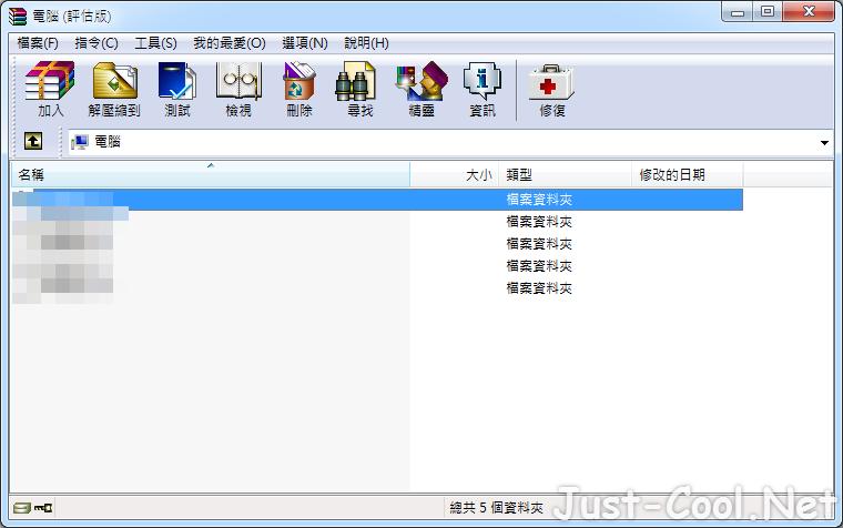 WinRAR 5.91 正體中文版 – 文件檔案壓縮工具