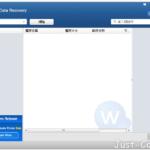 Wise Data Recovery 5.1.7.335 免安裝中文版 – 檔案回復工具