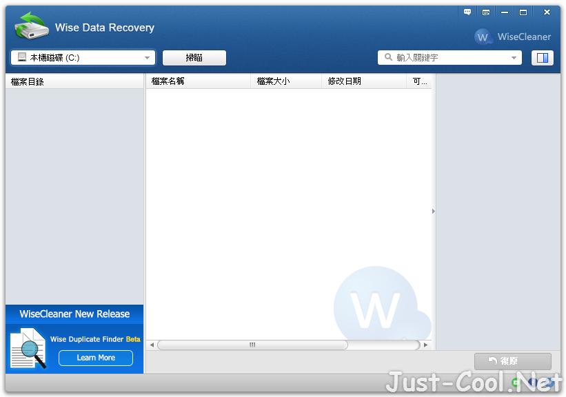 Wise Data Recovery 5.1.8.336 免安裝中文版 – 檔案回復工具