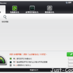 Wise Game Booster 1.5.6.80 免安裝中文版 – 遊戲優化加速工具
