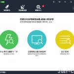 Wise Registry Cleaner 10.3.4.693 免安裝中文版 – 電腦登錄檔清理、登錄檔重組、系統最佳化工具