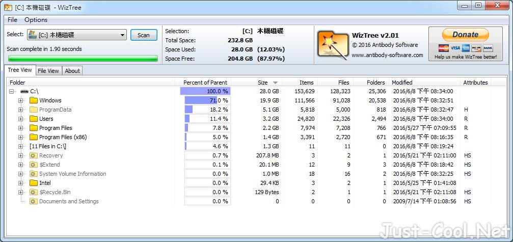WizTree 3.37 免安裝中文版 – 硬碟目錄、檔案、資料夾佔用空間分析工具