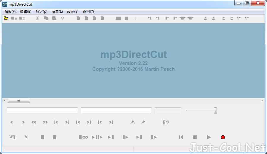mp3DirectCut 2.32 免安裝中文版 – 手機鈴聲、MP3 音樂剪接工具