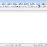 Notepad++ 7.9.3 免安裝中文版 – 免費代碼編輯器取代系統內建記事本