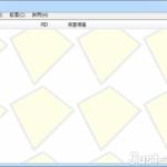 Sandboxie 5.53.0 中文安裝版 – 執行不安全的作業或軟體交給模擬沙盤系統
